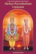 Akshar Purushottam Upasana