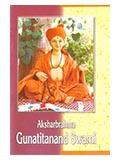Gunatitanand Swami