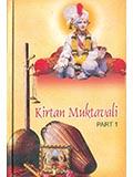 Kirtan Muktavali - Part 1, 2