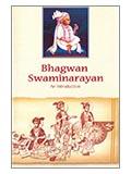 Bhagwan Swaminarayan (Introductory Booklet)