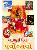 Apana Prerak Parvotsavo
