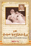 Li. Shastri Yagnapurushdas (Part 1 to 2)