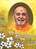 Prasangam 2009