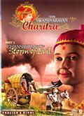 Shri Swaminarayan Charitra - Pt 1