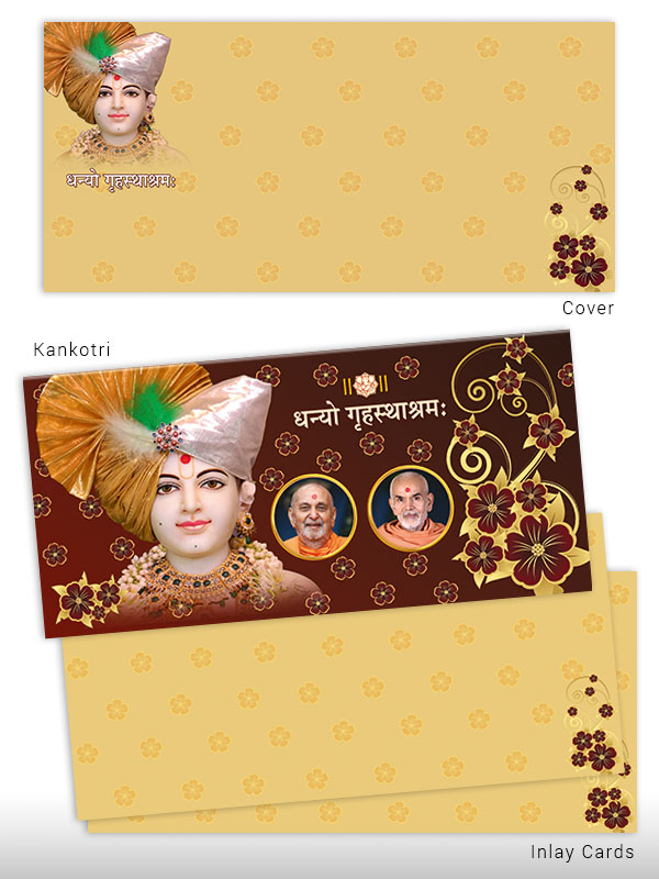 Wedding card code 755 wedding cards for the joyful occasion of marriage with the auspicious images of bhagwan swaminarayan and ganeshji these invitation cards are ideal for stopboris Choice Image