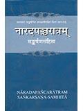Naradapancaratram Sankarsana – Samhita