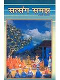 Satsang Samaj