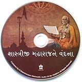 Shastriji Maharaj ne Vandana