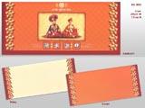 Wedding Card - KU 802