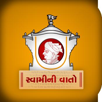 Smartphone applications by BAPS Swaminarayan Sanstha
